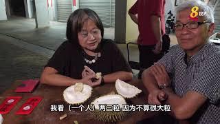 榴梿旺季大吃特吃! 更多国人享用榴梿自助餐 家中办小型榴梿聚会