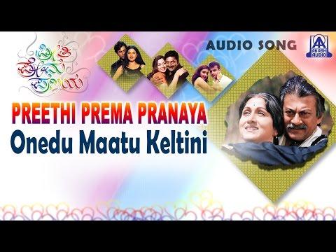 Preethi Prema Pranaya -