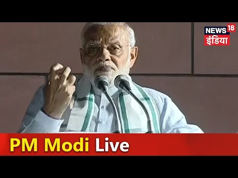 PM Modi Live | PM Modi Speech | Karnataka Election Result | News18 India