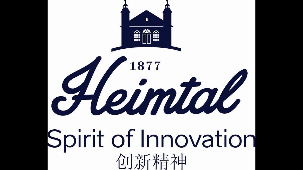Heimtal Shanghai SIAL 2018