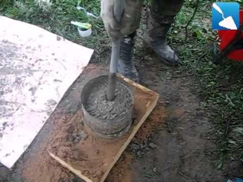 Ручной электрический вибратор для уплотнения бетонной смеси калибр вэр-1500 предназначен для виброобработки бетона и железобетона в.