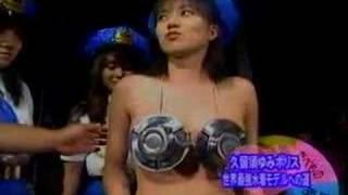 ミニスカポリス 久留須ゆみ 灰皿 thumbnail