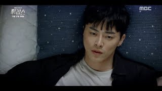 Video [ENG SUB] Two Cops Drama - Solo Interview (Jo JungSuk as Cha DongTak download MP3, 3GP, MP4, WEBM, AVI, FLV Februari 2018