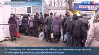 Война на Украине Въезд в Украину для россиян по загран паспорту с 1 марта Жесткие правила