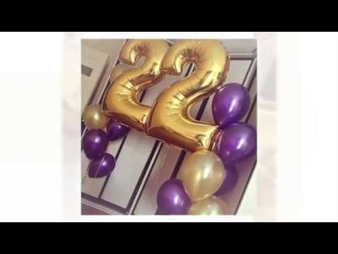 картинки 22 года с днем рождения