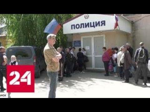 В ЛНР пункты приема документов перешли на шестидневный режим работы - Россия 24
