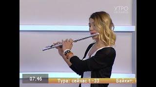 """Красноярская флейтистка сняла клип на хит группы """"Нирвана"""""""