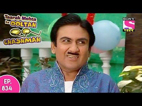 Taarak Mehta Ka Ooltah Chashmah - तारक मेहता - Episode 834 - 5th November, 2017