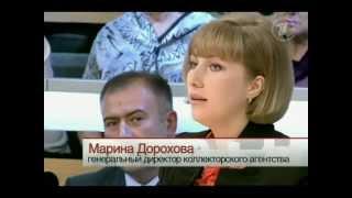 """ТВ передача """"Свобода и справедливость"""" на 1-ом канале"""