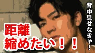 【Hey! Say! JUMP】中島裕翔、Jr 道枝駿佑との距離縮めたい! チャンネ...