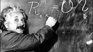 アインシュタインによって発見された相対性理論って何? 相対性理論とは...