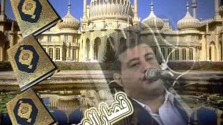 رافت حسين قصار السور