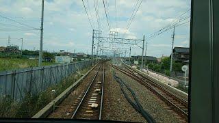 【フルHD】名古屋鉄道6800系 急行 犬山線 西春駅~江南駅前面展望