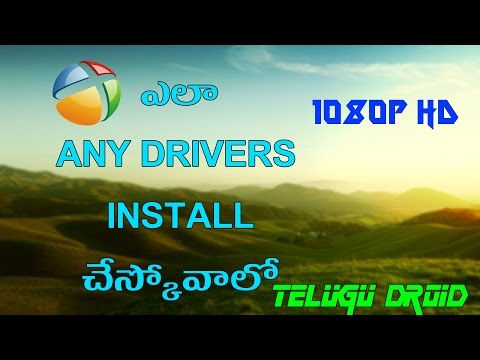 How to install drivers on Computer/Laptop in telugu by Driver pack solution [TELUGU DROID ]