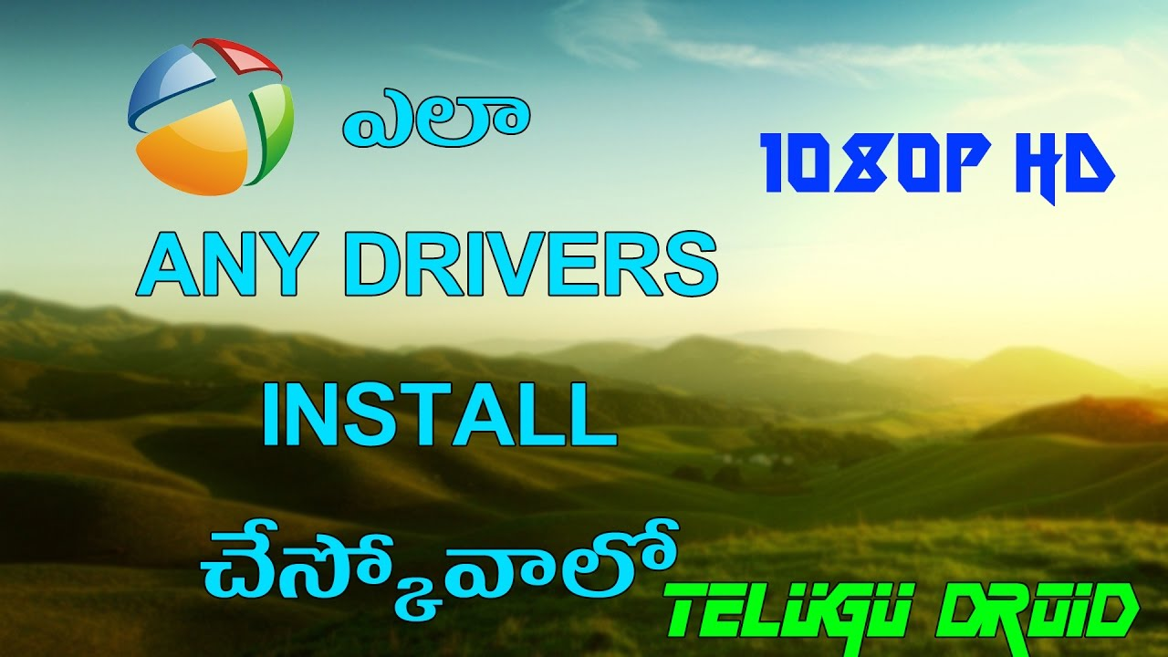 Laptop In Telugu By Driver Pack Solution  [telugu Droid ]