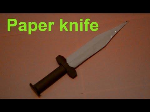 Get a knife essay
