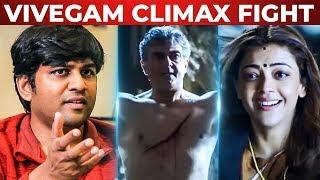 Vivegam Climax   AJITH FANS You have Answer here!   Kabilan Vairamuthu   SM 09
