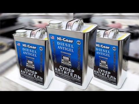 Антигель для дизельного топлива, присадка к топливу Hi-Gear Diesel Antigel HG3429.
