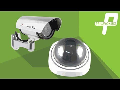 Как понять работает ли камера видеонаблюдения