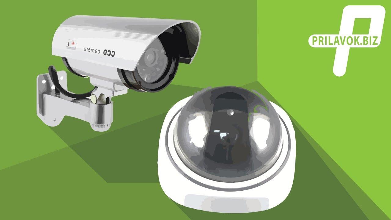 Камеры наблюдения (муляжи) фейковые камеры