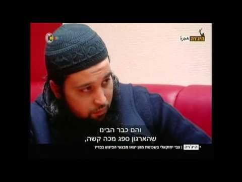 היג'רה סרטו של צבי יחזקאלי ערוץ 10