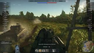War Thunder - Стабилизация