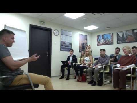 ✅ Как продавать недвижимость в Москве. Тренинг для риэлторов часть 2 из 2.