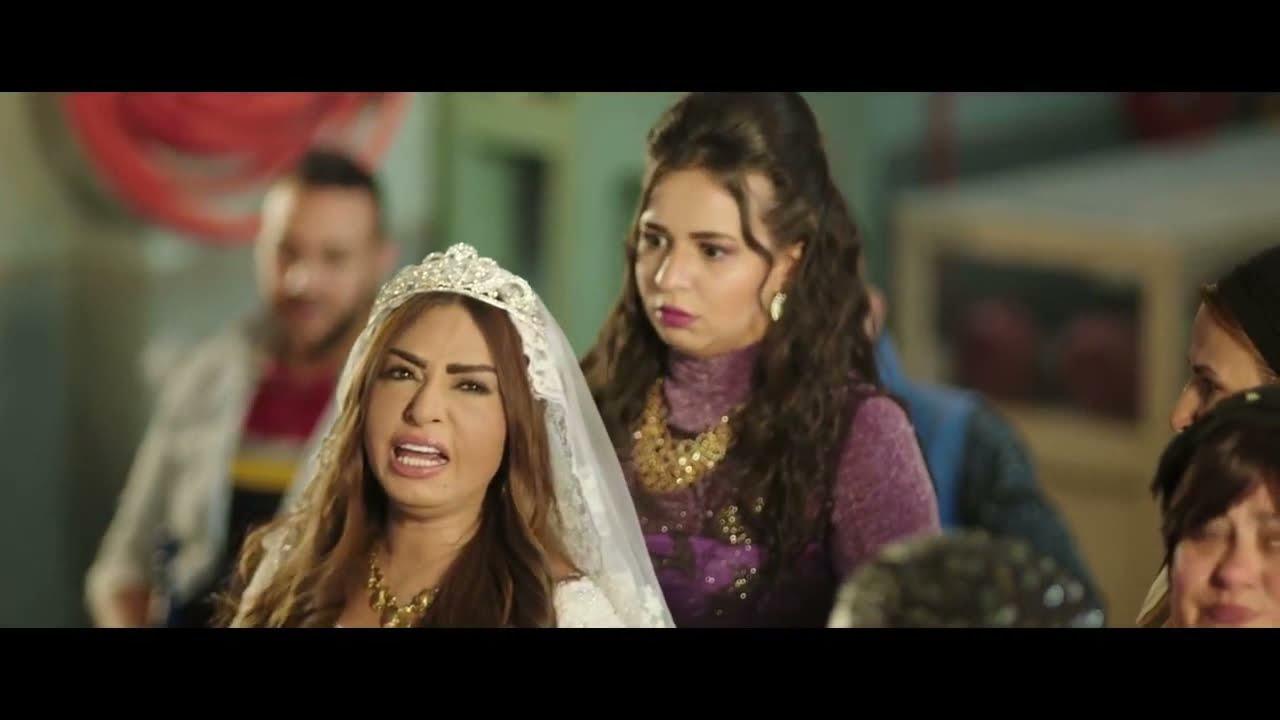 اضحك مع دنيا سمير غانم واللي هتعمله في محمد سلام  يوم الفرح😂من مسلسل نيللي و شريهان