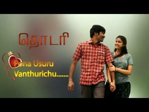 Pona Usuru Vanthurichu - Thodari |...