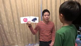 自閉症スペクトラム障害に対するABA療育によるカード課題の応用方法を説...