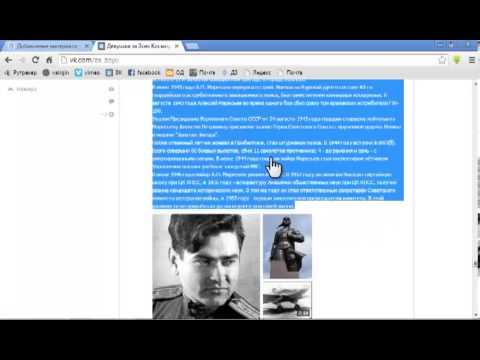 Как добавить читать далее и вообще материал на сайт ucoz
