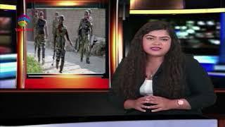 Newsweek South Asia Dec 14 @TAG TV Special News Bulletin on Terrorism