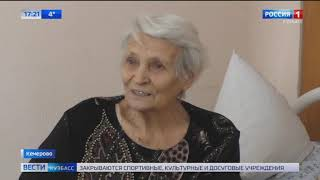 Ветераны, проходящие реабилитацию в Кузбасском кардиоцентре получили подарки