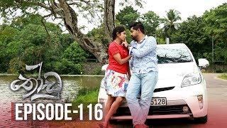 Thoodu | Episode 116 - (2019-07-26) | ITN Thumbnail