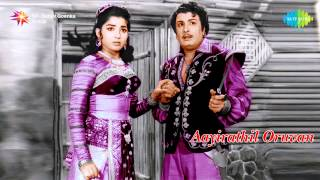 Aayirathil Oruvan | Unnai Naan song