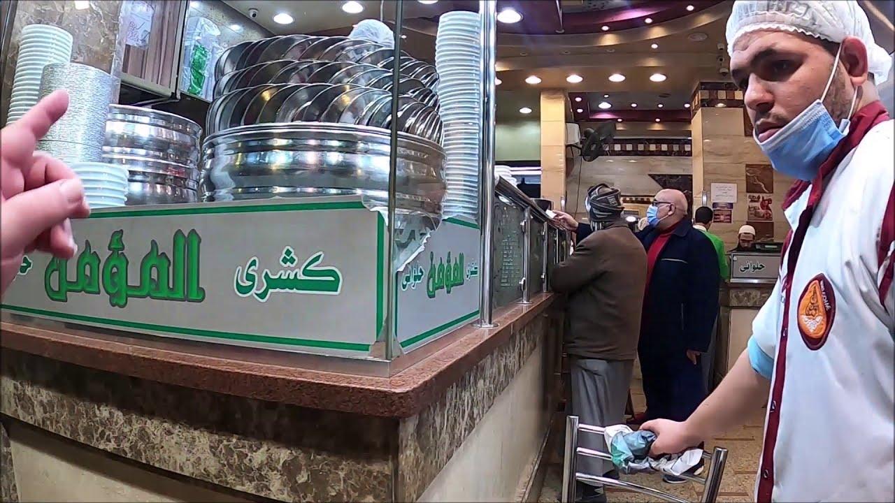 Kahire Gece hayatı nasıl? En güzel sokak yemekleri lezzetleri Mısır gezisi 2021