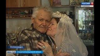 Тили-тили-тесто. Жениху и невесте – 164 года вместе