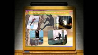 Инновационные методы в работе по внедрению здоровьесберегающих технологий