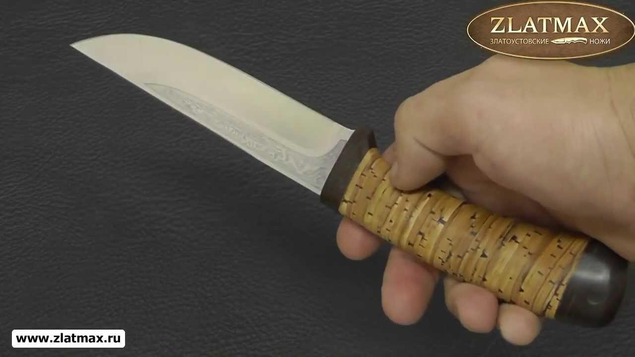 Видео Нож Лиса (95Х18, Наборная береста, Текстолит)