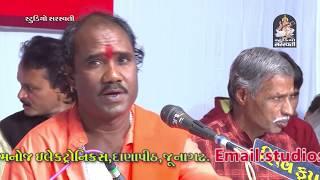 Latest Toraniya 2017   Ramdasji Gondliya   Ashadhi Bij   Gujrati Live Dayro   Giriraj Studio