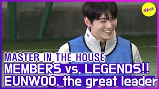 [HOT CLIPS] [MASTER IN THE HOUSE ] EUNWOO, the Great Leader of the Game🤩🤩 (ENG SUB)