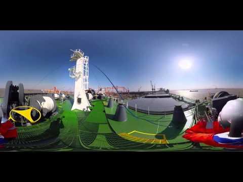 Oldendorff Carriers - Helga Oldendorff - 360° Focsle Deck