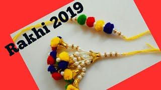 Rakhi making ideas at home || Rakhi competition 2019