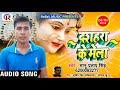 2018 का सबसे हिट #मेला_स्पेशल Devigeet Song !! Bhanu Pratap Singh - (दशहरा के मेला) - New Devi Song