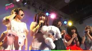 2013/10/18(金) @渋谷www 「ライジングガール・次世代くりえいたー女子...