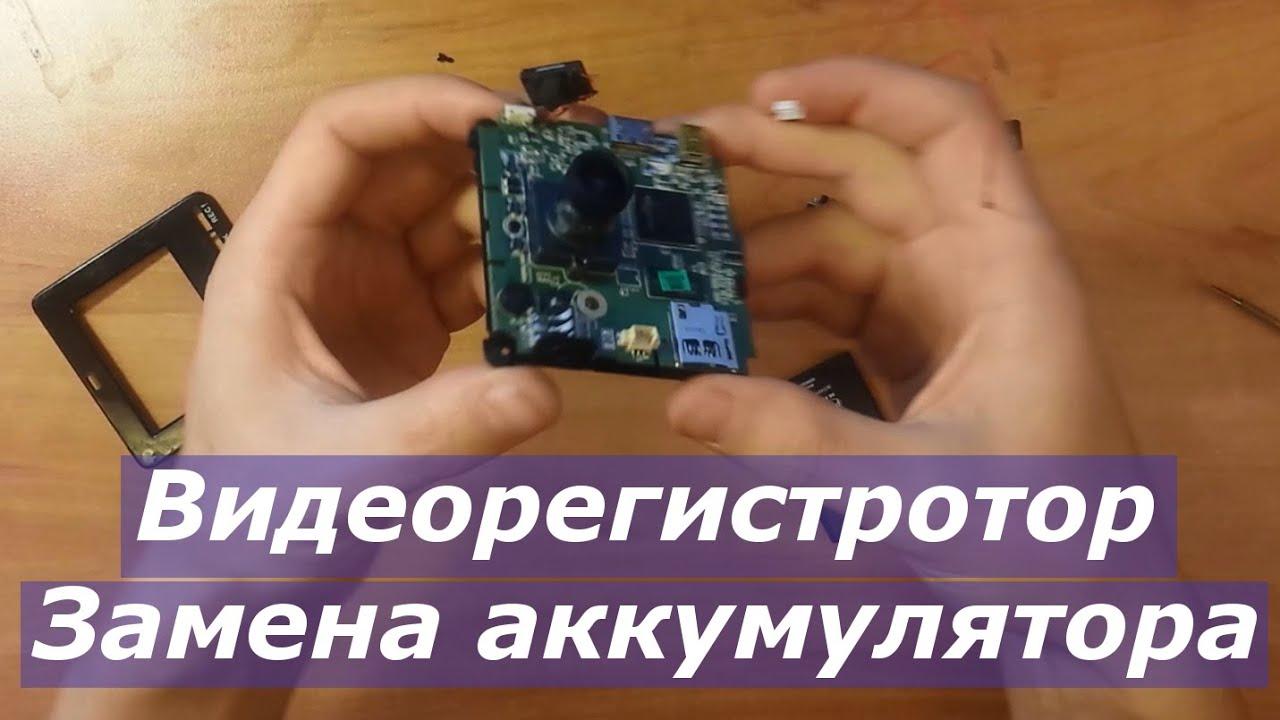 Ремонт гнезда зарядки на планшете TEXET - YouTube