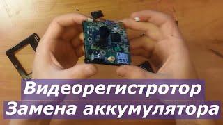 видео Видеорегистратор incar vr-470 цена