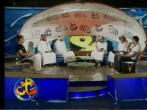 1 Ummah Interview Al-Majd (Part 1)