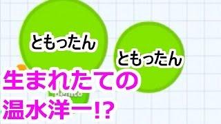 実写動画チャンネル↓ ☆ http://goo.gl/eZ9lPC ☆ チャンネル登録お願いし...