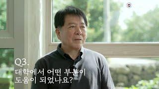 웰빙라이프 관광 전문가 양성 (웰니스문화관광학과)